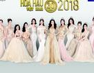 Vì sao Phan Thu Ngân vắng mặt trong 30 năm hội tụ của các Hoa hậu Việt Nam?