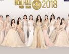 """Nhan sắc """"đẹp như mơ"""" của 14 Hoa hậu Việt Nam qua 30 năm"""