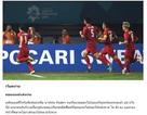 Báo Thái Lan ủng hộ Olympic Việt Nam làm nên lịch sử tại Asiad 2018
