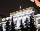 Ngân hàng trung ương Nga cháy trong đêm