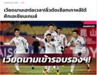 Báo Thái Lan chúc mừng chiến tích lịch sử của Olympic Việt Nam