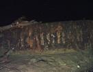 Cảnh sát Hàn Quốc lục soát công ty tuyên bố tìm thấy xác tàu chở 200 tấn vàng