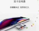 iPhone chưa ra mắt, nhà mạng Trung Quốc đã quảng cáo về iPhone 2 SIM
