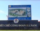 Hà Nam: Giá mua khoảng 150 - 350 triệu đồng/căn hộ từ thiết chế của Công đoàn