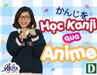 """Học tiếng Nhật: Tìm hiểu từ vựng qua """"Thám tử lừng danh Conan"""" và """"Your name"""""""