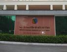 Bộ TN-MT giảm 10 đơn vị sự nghiệp và 82 tổ chức phòng, đoàn, trung tâm