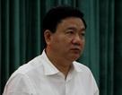 Vì sao phiên tòa xử ông Đinh La Thăng không có vành móng ngựa?