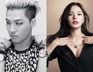 Ngọc nữ xứ Hàn kết hôn với thành viên nhóm Big Bang