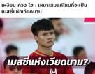 Báo Thái công nhận Quang Hải là Messi nếu tỏa sáng trước Nhật Bản