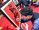 Người Việt đang có những ngộ nhận nào về tục xin chữ đầu năm?