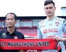 HLV Muangthong United ví Văn Lâm với Oliver Kahn