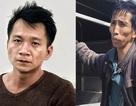 Nóng: 5 nghi phạm thừa nhận cưỡng bức, sát hại nữ sinh đi giao gà dịp Tết