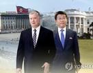 Phái đoàn Mỹ, Triều chuẩn bị cho hội nghị Trump-Kim