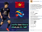 Xuân Trường được đăng ký tham dự AFC Champions League