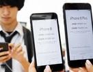 """Thực hư việc mở khóa iPhone Nhật miễn phí, biến """"lock"""" thành quốc tế"""