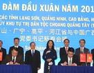 Bí Thư 4 tỉnh biên giới phía Bắc kí 7 thoả thuận hợp tác với Trung Quốc
