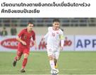 """Báo Thái Lan: """"U23 Việt Nam giành chiến thắng may mắn"""""""