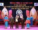 """120 năm """"Xi măng Vicem Hải Phòng: Trường tồn - Phát triển - Bền vững """""""