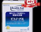Men vi sinh số 1 Nhật Bản hỗ trợ cho người hội chứng ruột kích thích