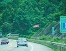 Bộ Công an trả lời về xử phạt xe ô tô chạy quá tốc độ trên đường cao tốc