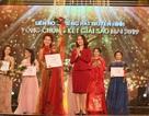 Chung kết Sao Mai 2019 tại FLC Hạ Long: Đêm ngàn sao hội tụ