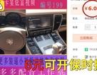 """Trung Quốc: Nở rộ dịch vụ bán video lái xe sang, ở resort để """"sống ảo"""" trên mạng"""