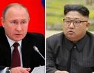 Ông Kim Jong-un sẽ lần đầu gặp thượng đỉnh ông Putin vào cuối tháng 4
