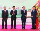 Thành phố Hà Tĩnh chính thức được công nhận là đô thị loại II