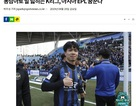 """Báo Hàn Quốc: """"Công Phượng đã giúp K-League sang trang mới"""""""