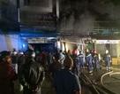 Cửa hàng chứa hơn 100 xe đạp điện cháy rụi, gần 1 tỷ đồng ra tro