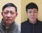 Sai phạm trong quản lý đất đai, 2 nguyên Chủ tịch UBND xã bị bắt giam