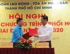 Công đoàn và Tòa án tại TPHCM: Phối hợp xử lý các vụ kiện BHXH