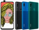 """Lộ ảnh smartphone sở hữu camera """"thò thụt"""" đầu tiên của Huawei"""