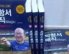 """Hàn Quốc ra sách về """"thầy phù thủy"""" Park Hang Seo"""