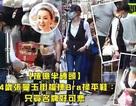 """Sở hữu tài sản """"khổng lồ"""", Trương Mạn Ngọc mua quần áo giảm giá ở chợ"""