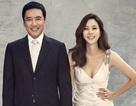 Kim Nam Joo lên tiếng trước tin đồn mất tích vì cãi nhau với chồng