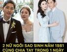 """2 cặp đôi hot nhất châu Á cùng tan vỡ, 27/6 là ngày """"quốc tế chia tay""""?"""