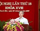 """""""Thanh Hóa cần nghiên cứu để trở thành trung tâm lọc hóa dầu Việt Nam"""""""