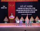 Quảng Bình đón nhận Huân chương Độc lập hạng Nhất dịp kỷ niệm 30 năm tái lập tỉnh