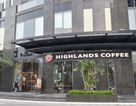 Ưu đãi chưa từng có cho người mua căn hộ HPC Landmark 105 Hà Đông tại sự kiện Café sáng Chủ Nhật