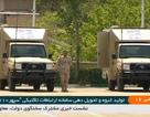 """Iran khoe khí tài được mệnh danh là """"bộ não của lực lượng vũ trang"""""""