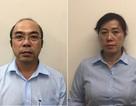 Khởi tố nguyên Chủ tịch Hội đồng thành viên Tổng công ty Nông nghiệp Sài Gòn