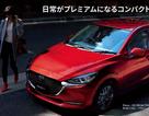 Hé lộ hình ảnh Mazda2 phiên bản nâng cấp