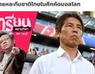 Báo Thái Lan bất ngờ đánh giá cao đội tuyển Việt Nam