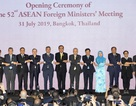 Tuyên bố chung của ASEAN bày tỏ quan ngại về Biển Đông