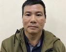 """Hé lộ việc Trương Duy Nhất giúp Vũ """"nhôm"""" thâu tóm nhà, đất công sản ở Đà Nẵng"""