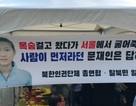 Hàn Quốc sốc vì mẹ con người Triều Tiên đào tẩu chết đói giữa thủ đô Seoul