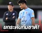 Tuyển thủ Thái Lan tiết lộ lối chơi của HLV Nishino