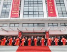 Quảng Ninh khánh thành trụ sở Trung tâm phục vụ hành chính công 150 tỷ đồng