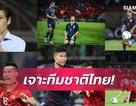 Báo Thái Lan thất vọng, chê đội tuyển Việt Nam... phạm lỗi nhiều
